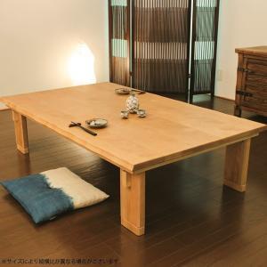 こたつテーブル 長方形 テーブル 家具調こたつ 天然木 無垢天板 和風モダン 継脚 継ぎ足 こたつ本体 高さ調節 国産 日本製 (糸島KR 150)