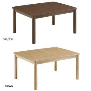 こたつテーブル こたつ本体 長方形 家具調こたつ (カジュアルこたつ 80×60 LBR/WW DBR/WW) 炬燵/コタツ|next-life-style