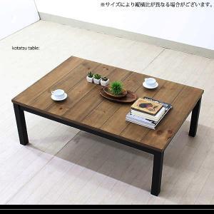 こたつ テーブル 長方形 家具調 古木風 ヴィンテージ リビングテーブル おしゃれ 本体 モダン 105×75 継脚 高さ調節 継ぎ足 ゼブラ 105|next-life-style