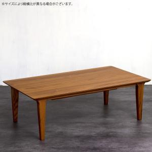 こたつテーブル 長方形 120cm 家具調こたつ こたつ本体 おしゃれ Rocco ロッコ 120|next-life-style