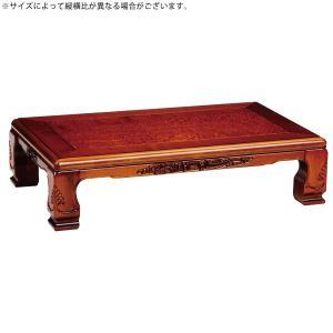 こたつテーブル 長方形 家具調こたつ こたつ本体 継ぎ脚 高さ調節 継ぎ足 リビングテーブル (新雷神 180)