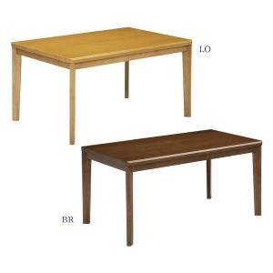 ハイタイプこたつ単品 (UKT-1357) 135サイズ 長方形 こたつ本体 シンプル next-life-style