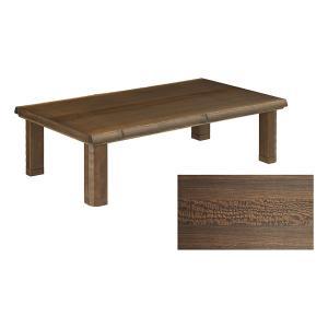 ロータイプこたつテーブル単品 (すずらん) 120サイズ 長方形 こたつ本体 和|next-life-style