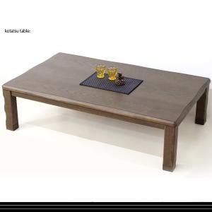 (数量限定) こたつ 長方形 継脚付き 継ぎ足し 継ぎ足 おしゃれな こたつ テーブル こたつ 本体 リビング テーブル (オリオン 150 BR/NA)|next-life-style