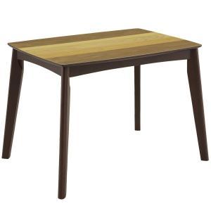 ハイタイプこたつ ダイニングこたつ 長方形 こたつテーブル こたつ本体のみ 家具調こたつ (睦月2 90×60 寄木) next-life-style