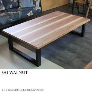 こたつテーブル 長方形 テーブル こたつ本体 家具調こたつ SAI サイ ウォールナット 120|next-life-style