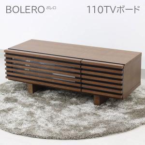 テレビボード テレビ台 ローボード 前面格子型ボレロ ウォールナット 110AV TV board コーナーボード|next-life-style
