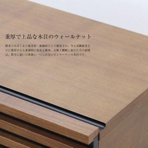 テレビボード テレビ台 140サイズ ローボード ボレロ borero ウォールナット 前面格子型 AV TV board コーナーボード|next-life-style|02