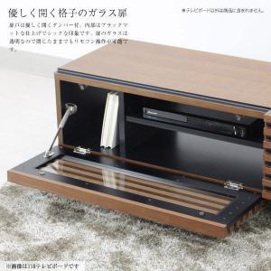 テレビボード テレビ台 140サイズ ローボード ボレロ borero ウォールナット 前面格子型 AV TV board コーナーボード|next-life-style|05