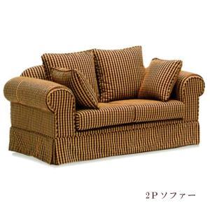 ソファー Early アーリー 2P 2人掛け用 ソファ ソファーベッド リクライニング|next-life-style