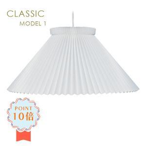 正規品 LE KLINT レ・クリント ペンダント ランプ シリカ 照明 MODEL KP135A レクリント 北欧|next-life-style
