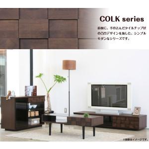 テレビボード テレビ台 COLK コルク 160ローボード 国産 TV ローボード|next-life-style|02