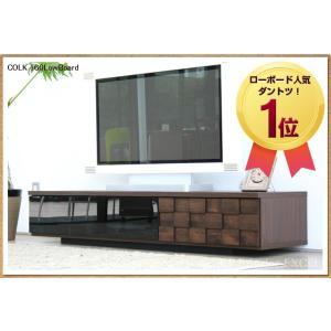 テレビボード テレビ台 COLK コルク 160ローボード 国産 TV ローボード|next-life-style|03