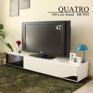テレビボード テレビ台 国産 QUATRO クアトロ 180ローボード 木とガラスを組み合わせた斬新なデザイン|next-life-style