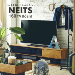 テレビボード テレビ台 ローボード (ネイツ 160TVボード) カジュアルデザイン 収納スペース|next-life-style