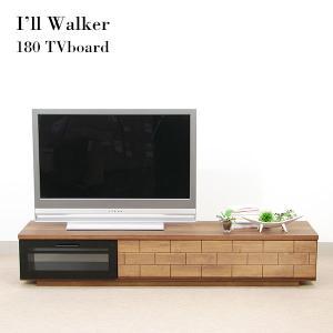 限定モデル TVボード (I'LL ウォーカー 180TVボード)アイル ウォーカー テレビボード ガラス扉 TV台 ローボード|next-life-style