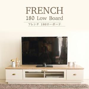 テレビボード テレビ台 ローボード (フレンチ 180ローボード) ヨーロピアンデザイン TVボード ホワイト|next-life-style