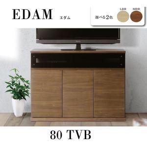 テレビボード(EDAM エダム 80TVB LBR/MBR)リビングボード/80cm幅/ウォールナット/オーク/テレビ台/モダン|next-life-style