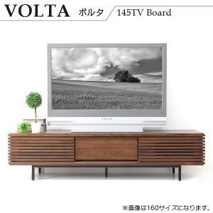 テレビボード(VOLTA ボルタ 145TVB)ローボード/145cm幅/テレビ台/ウォールナット/無垢/アイアン/天然木|next-life-style