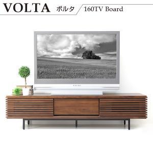 テレビボード(VOLTA ボルタ 160TVB)ローボード/160cm幅/テレビ台/ウォールナット/無垢/アイアン/天然木|next-life-style
