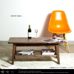 センターテーブル 引出し収納付き (ブルーノ) 115サイズ リビングテーブル カフェテーブル ウォールナット|next-life-style
