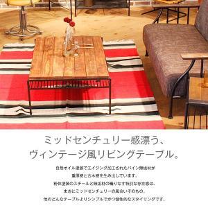 ケルト kelt リビング テーブル カフェテーブル パイン無垢材 古木風仕上げ 自然塗装|next-life-style|02
