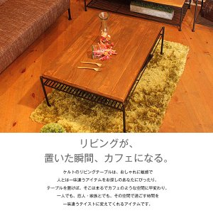 ケルト kelt リビング テーブル カフェテーブル パイン無垢材 古木風仕上げ 自然塗装|next-life-style|03