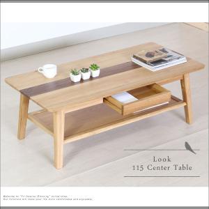 センターテーブル リビングテーブル ローテーブル 木製テーブル 無垢材 高級感 ウォールナット ホワイトオーク おしゃれ 引出し収納付き (ルック 115サイズ)|next-life-style