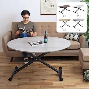 昇降テーブル(AIL アイル 昇降テーブル BR/WH/NA)幅120 リフトテーブル テーブル 昇降式テーブル スチール脚 高さ調節 北欧 おしゃれ|next-life-style