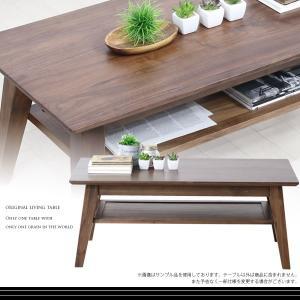 リビングテーブル ウォールナット 無垢 おしゃれ 木製 高級感 長方形 センターテーブル 天然木 ローテーブル ブルック 100サイズ|next-life-style