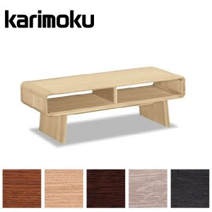 カリモク リビングテーブル センターテーブルTU4470/TU4475 リビングテーブル karimoku/高級感|next-life-style