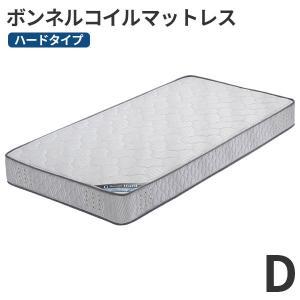 マットレス (Gボンネル) ハード レギュラーサイズ Dサイズ next-life-style