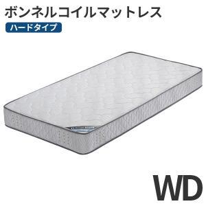 マットレス (Gボンネル) ハード レギュラーサイズ WDサイズ next-life-style