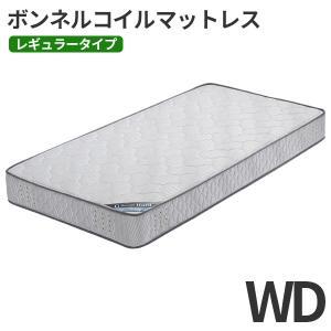 マットレス (Gボンネル) レギュラー レギュラーサイズ WDサイズ next-life-style