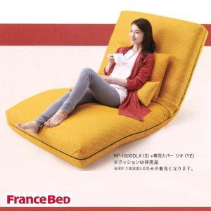 フランスベッド France Bed 国産 電動リクライニング機能内蔵マットレス LOOPER MOVE ルーパームーブ Sサイズ シングルサイズ 日本製|next-life-style