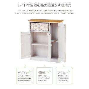 トイレラック wood products MTR-6459 50ラック 50幅 50cm ナチュラル清潔感 トイレ収納 かご 収納 ウッドプロダクツ next-life-style 04