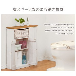 トイレラック wood products MTR-6459 50ラック 50幅 50cm ナチュラル清潔感 トイレ収納 かご 収納 ウッドプロダクツ next-life-style 05