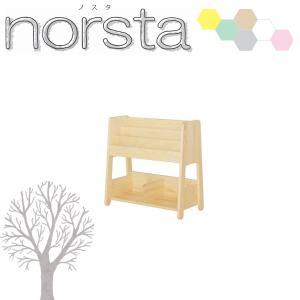 本棚 書棚 ブックラック (norsta ノスタ ブックラック) 収納家具/子供家具/キッズ家具/木...