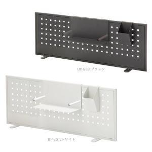オフィスデスク用 バックパネル (BP-861/BP-869 バックパネル) PCデスク用/勉強机用|next-life-style