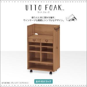 イトーキ 学習机 学習デスク用 UTTO FOAK ウットフ...