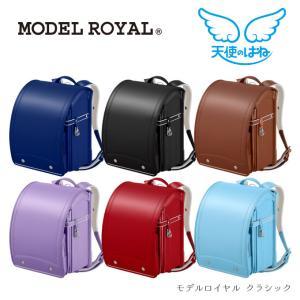 ランドセル 数量限定 セイバン モデルロイヤル ロマンティック 天使のはね MODEL ROYAL メリーゴーランド 刺繍 A4フラットファイル対応|next-life-style