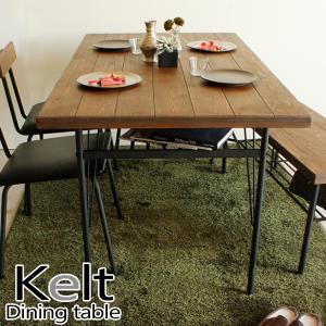 ケルト kelt 140ダイニングテーブル 棚付き 北欧風 天然木 パイン無垢材 古木風仕上げ オイル塗装 オイル仕上げ 140cm アイアン スチール アンティークの画像