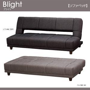 ソファベッド(Blight ブライト ソファベッド)布張 BE/DBR 幅188|next-life-style