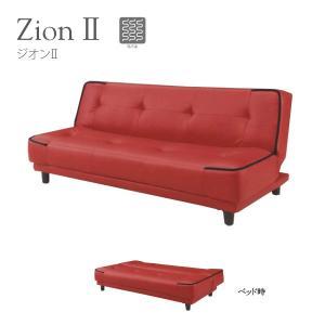 ソファベッド(ジオン2 ソファベッド)ソファーベッド 180cm幅 合皮 PVC おしゃれ Sバネ シンプル コンパクト 省スペース|next-life-style