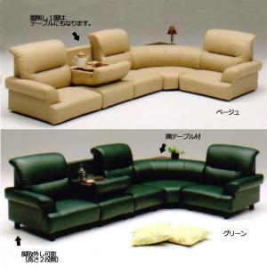 コーナーソファー5点セット(キタダ) ロースタイルコーナーソファー グリーン/ベージュ low-sofa|next-life-style