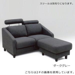 3P ソファ ( ムック ) 三人掛 3人用|next-life-style