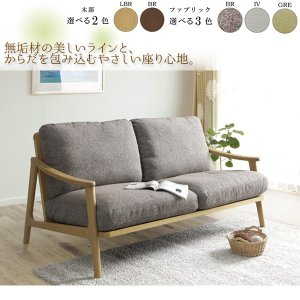 ソファー 2.5人掛け 2人掛け (ロクサー 2.5Pソファ)|next-life-style