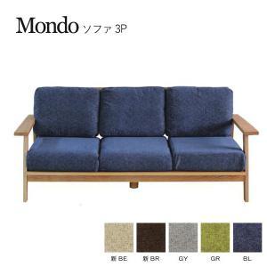 ソファ(Mondo モンド ソファ3P)タモムク材 3人掛 BE/BR/RE/GR/BL/BK|next-life-style