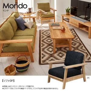 ソファ(Mondo モンド ソファ1P)タモムク材 1人掛 BE/BR/RE/GR/BL/BK next-life-style