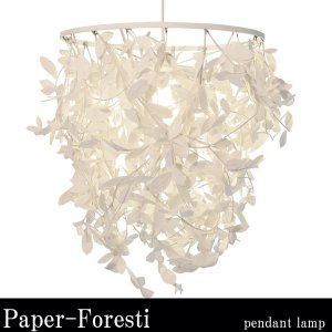 paper foresti paper foresti lp3045wh mozeypictures Choice Image